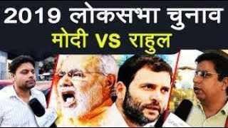 Election 2019 Astrology: PM Narendra Modi vs Rahul Gandhi Who''ll Be Prime Minister In 2019? - ITVNEWSINDIA