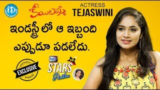 Koyilamma Serial Actress Tejaswini Full Interview || Soap Stars With Anitha #49 - IDREAMMOVIES