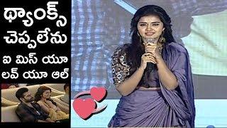 Anupama Parameswaran Emotional Speech @ Hello Guru Prema Kosame Movie Success Meet   TFPC - TFPC