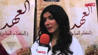 اتفرج| غادة عادل: اعتذرت عن «سرايا عابدين» لأسباب عائلية