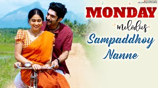 Monday Melody | Sampaddhoy Nanne Video Song | Seven Movie Songs | Havish | Regina | Mango Music - MANGOMUSIC