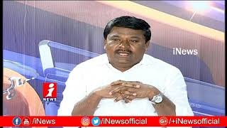 Debate On AP Vote On Account Budget 2019-20 | Part-2 | iNews - INEWS