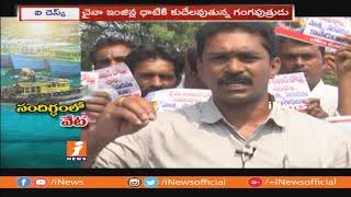 Chinese made boat engines attract fishermen's wrath | Kakinada | iNews - INEWS