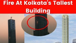 Kolkata: Fire in 42 storey under construction building, 3 fire tenders reach on spot - NEWSXLIVE