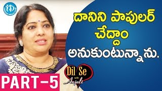 Kuchipudi Dancer Padmaja Reddy Exclusive Interview Part #5 || Dil Se With Anjali - IDREAMMOVIES