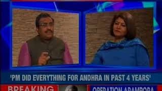 BJP's Ram Madhav speaks to NewsX, says PM Modi did everything for Andhra in past 4 years - NEWSXLIVE
