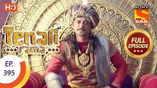Tenali Rama - Ep 395 - Full Episode - 7th January, 2019 - SABTV