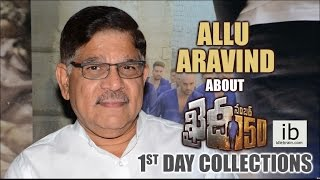 Allu Aravind press meet about Khaidi No. 150 1st day collections - idlebrain.com - IDLEBRAINLIVE