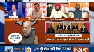 Kurukshera: Did Rahul Gandhi lie to win elections? - INDIATV