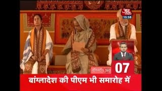PM Modi, Mamata Banerjee And Bangladeshi PM Sheikh Hasina  Visit Shanti Niketan   Nonstop 100 - AAJTAKTV