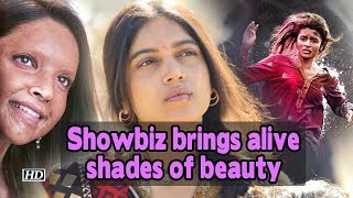 Scars and colour: Showbiz brings alive shades of beauty - IANSINDIA
