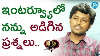 Immadi Prudhvi About Interview Questions || Dil Se With Anjali - IDREAMMOVIES