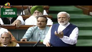 Remembering The Leaders Fought For The Independence Of Nation | PM Modi Speech In Lok Sabha - MANGONEWS