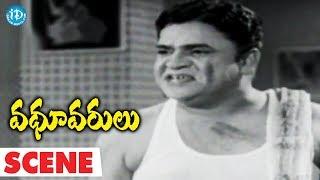 Vadhu Varulu Movie Scenes - Padmanabham Argues With Ramaprabha || Chandra Mohan, Bharati - IDREAMMOVIES