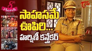 India's First Woman Firefighter Harshini Kanhekar's Inspiring Story | Women's Day 2018 - TeluguOne - TELUGUONE