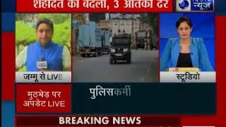 जम्मू-कश्मीर: कांस्टेबल सलीम की हत्या का बदला, ढेर किए 3 आतंकी - ITVNEWSINDIA
