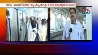 Face to Face with Metro Rail MD NVS Reddy over Parking Problems at Metro Stations | CVR News - CVRNEWSOFFICIAL