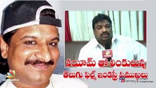 Tollywood big shots connections with Gangster Nayeem   - IGTELUGU
