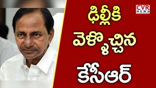 KCR's Delhi visit for 'dental & eye check-up | Opposition comments on KCR delhi tour | CVR News - CVRNEWSOFFICIAL