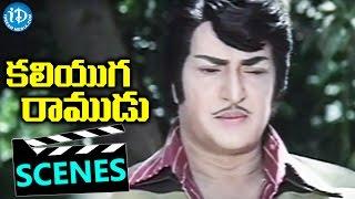 Kaliyuga Ramudu Movie Scenes - Rati Agnihotri Reveals Her Love Story To Sr NTR  - Kaikala - IDREAMMOVIES