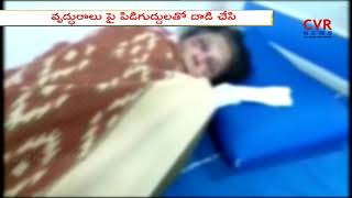 Robbery Gang Hulchul | Beats Old Women | CVR News - CVRNEWSOFFICIAL