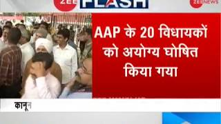 20 AAP MLAs disqualified after President approves EC recommendation - ZEENEWS