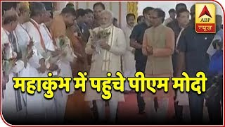 PM Modi reaches BJP's Mahakumbh in Bhopal - ABPNEWSTV