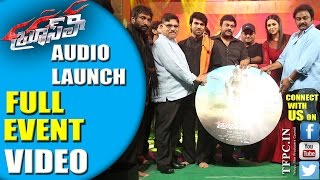 Bruce Lee Movie Audio Launch Full Event Video | Ram Charan | Rakul Preet Singh | TFPC - TFPC