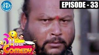 COMEDY THEENMAAR - Telugu Best Comedy Scenes - Episode 33 - IDREAMMOVIES