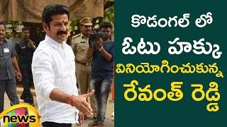 Revanth Reddy Cast His Vote in Kodangal | #TelanganaElections2018 | Mango News - MANGONEWS