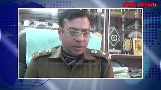 video:यमुनानगर रविवार को होने वाले नगर निगम चुनाव को लेकर प्रशासन अलर्ट