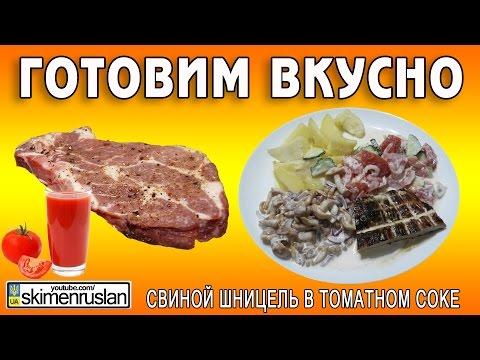 Как вкусно и правильно приготовить мясо