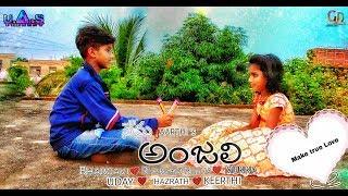 నేను & అంజలి (NENU & ANJALI) | 2018 Telugu Short film |  Directed by S.Aarthi Goud | Gd Creations - YOUTUBE