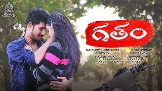 Gatham - Latest Telugu Short Film 2018 - YOUTUBE