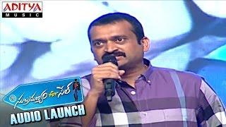 Bandla Ganesh Energetic Speech At Subramanyam for Sale Audio Launch || Sai Dharam Tej - ADITYAMUSIC