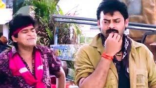 Venkatesh Tries To Steal Ali's Motorcycle | Comedy Scene - LEHRENTELUGU