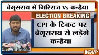 Former JNU Student Union President Kanhaiya Kumar To Contest LS Polls 2019 From Begusarai - INDIATV