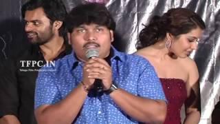 Supreme movie 50 days celebrations | Sai Dharam Tej | Rashi Khanna | Dil Raju | Anil Ravipudi | TFPC - TFPC