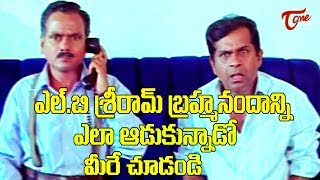 Brahmanandam Back To Back Comedy With LB Sriram | Telugu Comedy Videos | TeluguOne - TELUGUONE