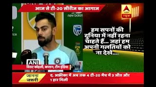 India vs South Africa: Virat Kohli says we learn from our mistakes ahead of first T20 at J - ABPNEWSTV