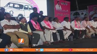 TRS Leader Jupalli Krishna Rao Comments On Congress & TDP At TRS Yuvagarjana | Kollapur | iNews - INEWS