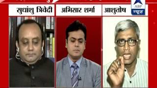 ABP News debate l Is BJP scared of elections in Delhi? - ABPNEWSTV