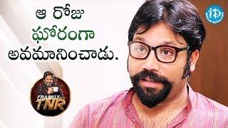 ఆ రోజు ఘోరంగా అవమానించాడు - Sandeep Reddy | Frankly With TNR || Talking Movies - IDREAMMOVIES
