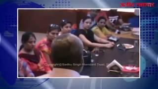 video : फिल्लौर के एक स्कूल को झटका, एक करोड़ पांच लाख वापिस करने के आदेश