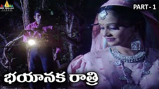 Bhayanaka Ratri Part 1   Aap Beeti Telugu Serial   BR Chopra TV Presents - SRIBALAJIMOVIES