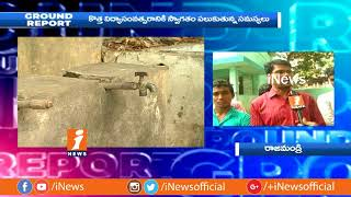 Student Face Problems With Lack Of Facilities In Schools In Rajahmundry | Ground Report | iNews - INEWS