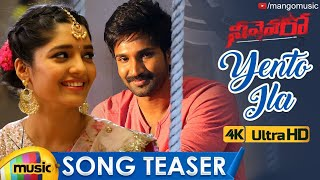 Yento Ila Song Teaser 4K | Neevevaro Movie Songs | Aadhi Pinisetty | Taapsee | Ritika Singh - MANGOMUSIC