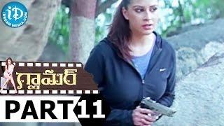 Glamour Full Movie Part 11 || Karishma Kotak, Bhavani Agarwal || P Satya Reddy || Bombay Ravi Kumar - IDREAMMOVIES