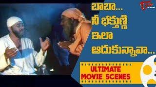 బాబా ... నీ భక్తుని ఇలా ఆదుకున్నావా...|| Sri Sai Mahima Movie Ultimate Scenes || TeluguOne - TELUGUONE