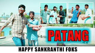 Patang || Telugu short film || Sankranthi Videos || Funtime - YOUTUBE